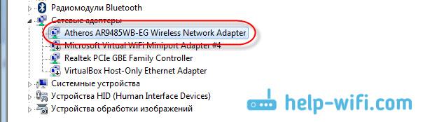 9ad8db454 Ak nemáte bezdrôtové pripojenie, pravdepodobne nenájdete ani adaptér.  Potrebujete ovládač nainštalovať a Wi-Fi bude fungovať.