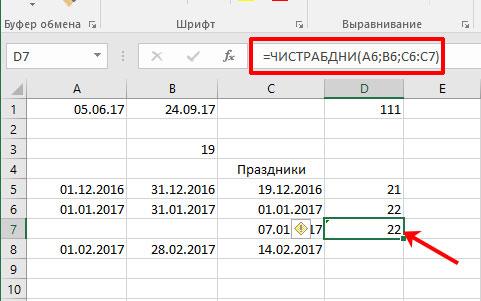 ηλικία διαφορά χρονολόγηση αριθμομηχανή